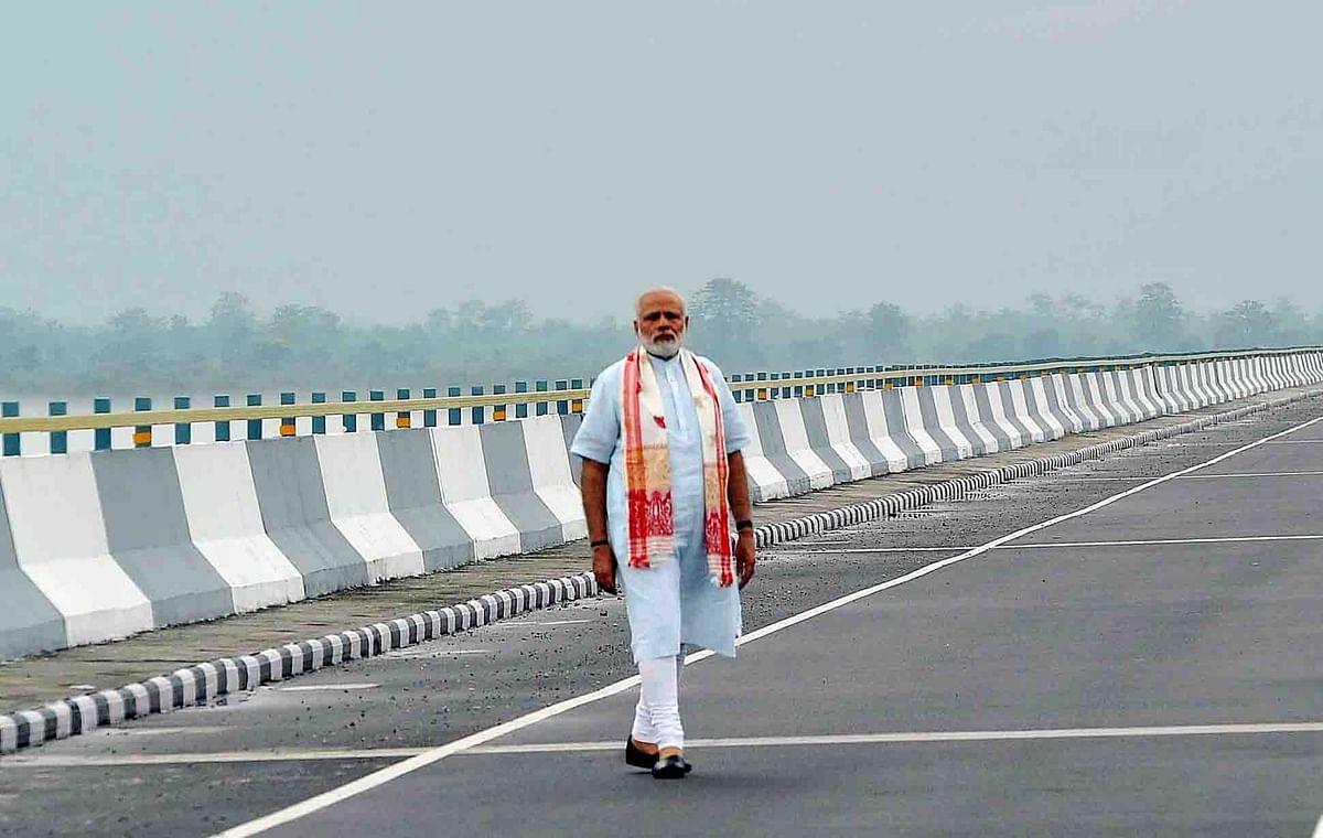 PM Modi at dhola sadiya bridge