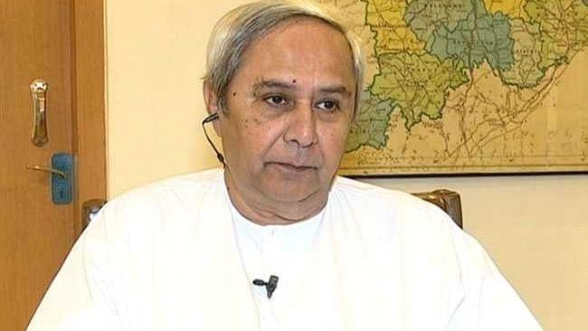ओडिशा के मुख्यमंत्री नवीन पटनायक ( Odisha chief minister Naveen Patnaik)