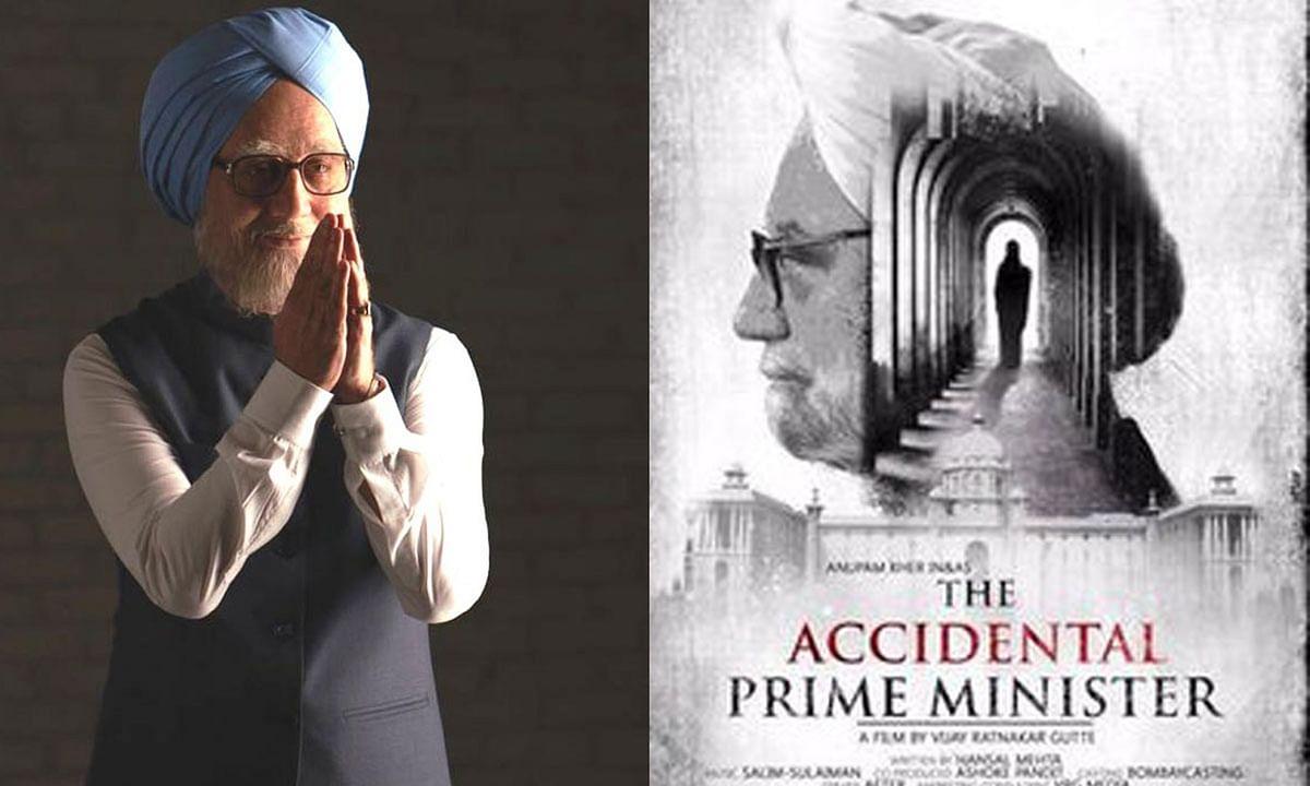 लोकसभा चुनाव 2019: कांग्रेस के खिलाफ 'The Accidental Prime Minister' BJP का सियासी हथियार
