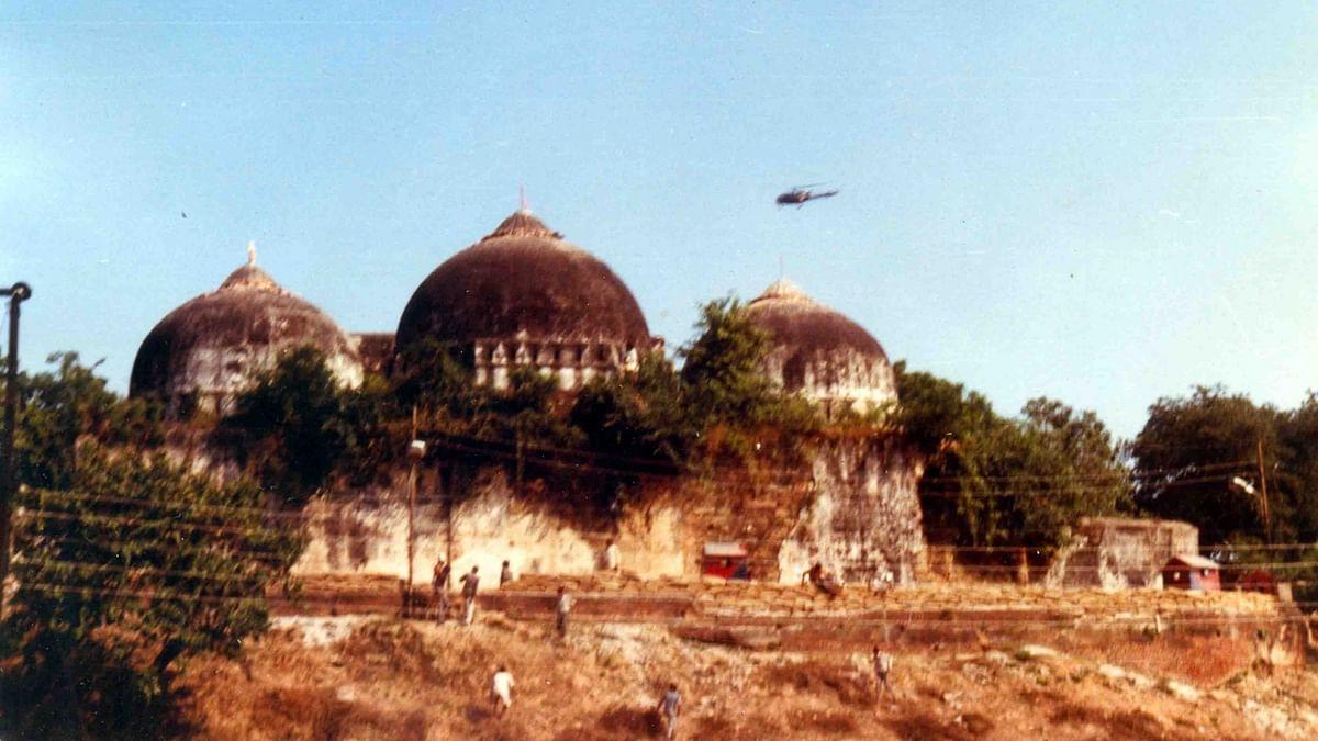 बाबरी मस्जिद (Babri Masjid)