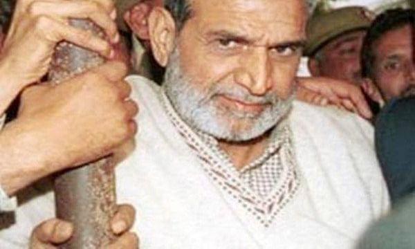 34 साल बाद हुई  सजा, 1984 के सिख विरोधी दंगा मामले में सज्जन कुमार दोषी करार
