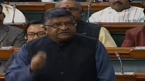 केंद्रीय कानून मंत्री रविशंकर प्रसाद (Ravi Shankar Prasad, Law Minister)