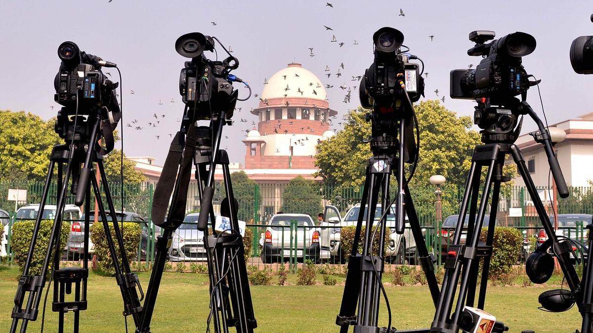 सुप्रीम कोर्ट (Supreme court)