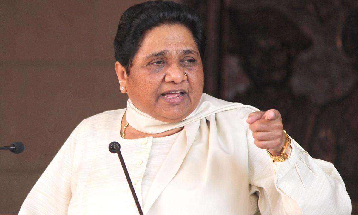 बसपा प्रमुख मायावती का बयान, जरूरत पड़ी तो बीजेपी को सत्ता से बाहर रखने के लिए हम कांग्रेस को समर्थन करेंगे