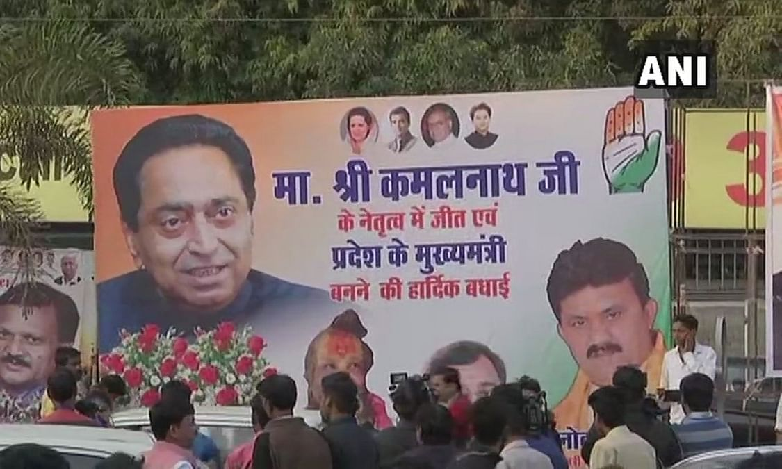 मध्य प्रदेश में मुख्यमंत्री पर सस्पेंस के बीच कांग्रेस कार्यालय के बहार लगा कमलनाथ का पोस्टर