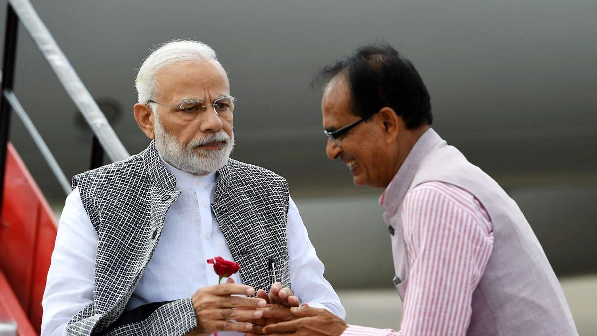 प्रधानमंत्री नरेंद्र मोदी और मध्य प्रदेश के मुख्यमंत्री शिवराज सिंह