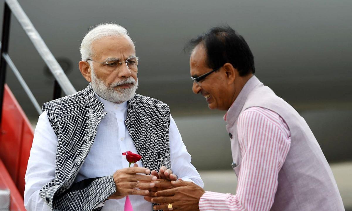 शिवराज सिंह चौहान ने उड़ाई कांग्रेस की खिल्ली, कहा कांग्रेस पोस्टर लगा रही है, कल हम सरकार बना देंगे
