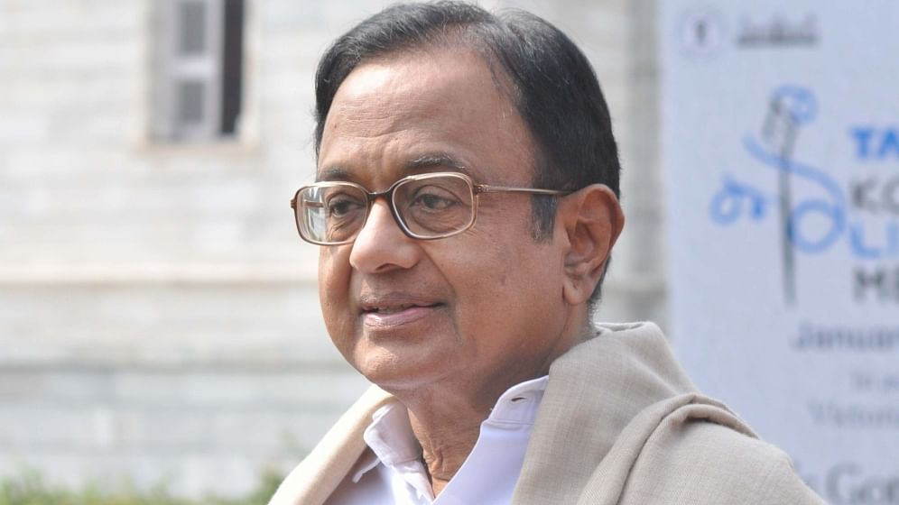 पूर्व वित्त मंत्री पी. चिदंबरम (P. Chidambaram)