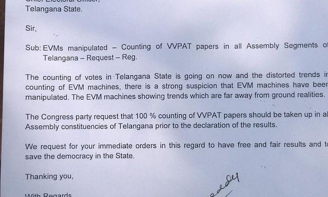 Election Result 2018: तेलंगाना में कांग्रेस को हार नामंजूर, लगाया EVM छेड़छाड़ का आरोप, चुनाव आयोग को लिखा  पत्र