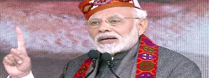 पीएम नरेन्द्र मोदी (PM Modi)