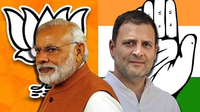प्रधानमंत्री मोदी और कांग्रेस अध्यक्ष राहुल गांधी