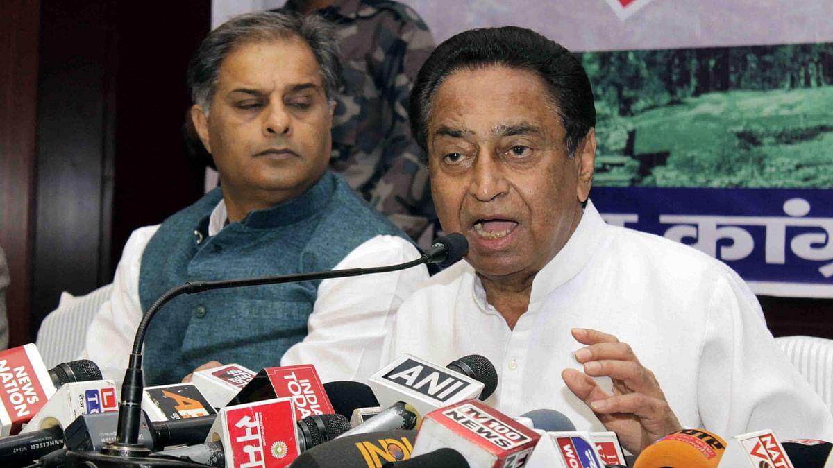 मुख्यमंत्री कमलनाथ (Kamal Nath)