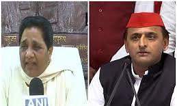 लोकसभा चुनाव: उत्तर प्रदेश में SP-BSP का हो गया गठबंधन, कल आ सकता है सीटों पर फैसला