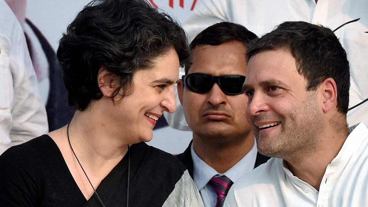 प्रियंका गांधी वाड्रा कांग्रेस पार्टी महासचिव नियुक्त