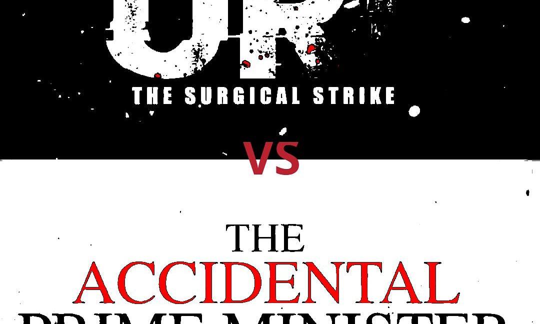 अनुपम की 'द एक्सीडेंटल प्राइम मिनिस्टर' या विक्की की 'उरी: द सर्जिकल स्ट्राइक' किसकी रही धमाकेदार ओपनिंग, क्या है Box Office collection Day 1
