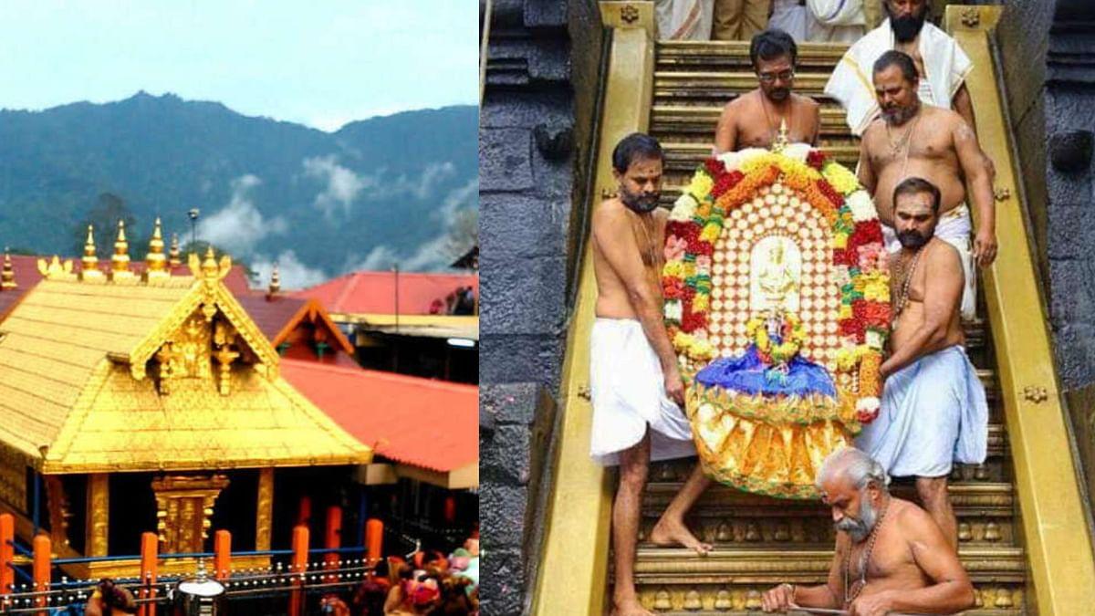 सबरीमाला मंदिर (Sabrimala Temple)