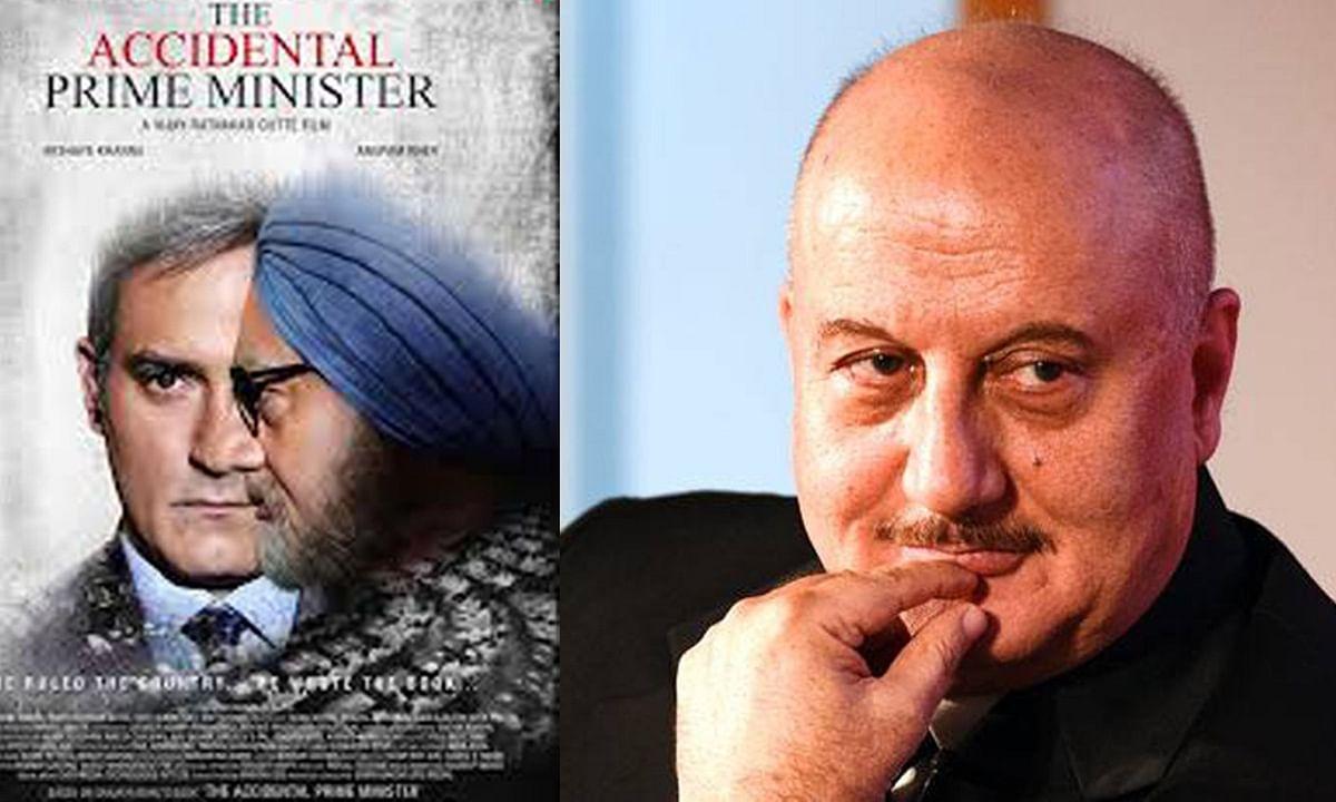 The Accidental Prime Minister Film Review: दर्शकों ने बताया, तुच्छ प्रचारक फिल्म लेकिन अनुपम उम्दा अदाकार