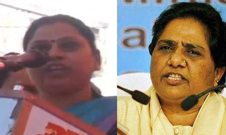 मायावती पर 'अभद्र' टिप्पणी करने वाली BJP विधायक साधना सिंह को महिला आयोग ने भेजा नोटिस