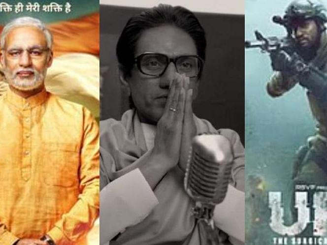 Kahani Filmy Hai ! : क्या 'बायोपिक्स' के जरिये हो रही है वोट बैंक को साधने की कोशिश?