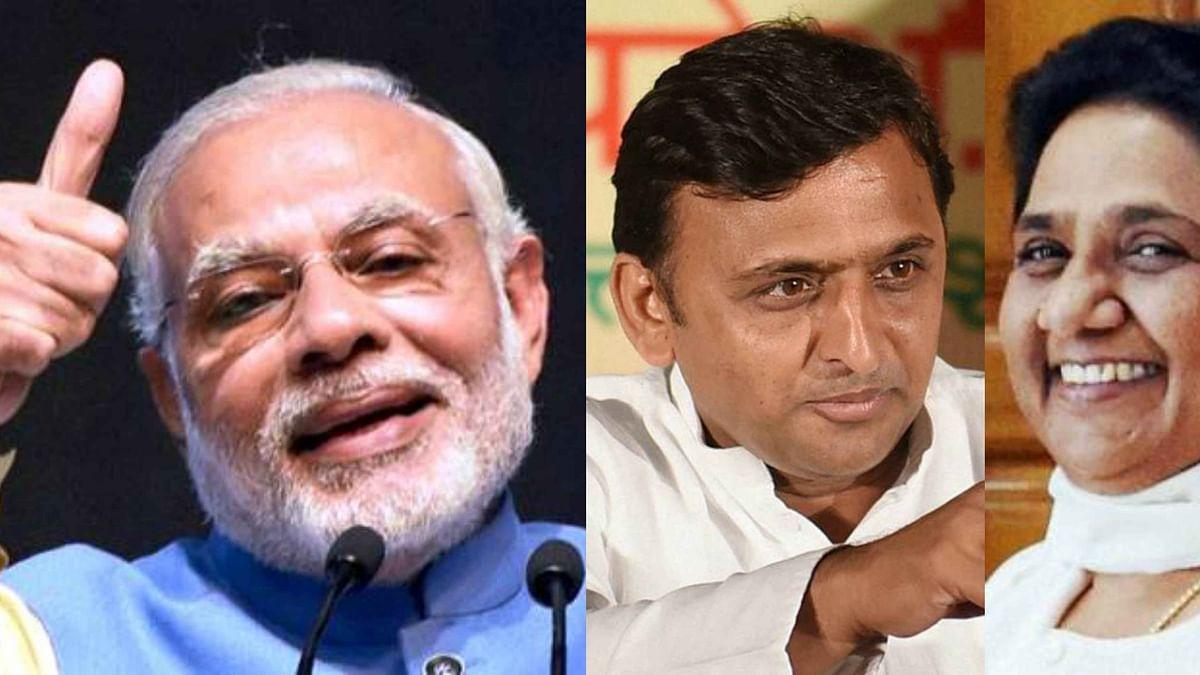 SP-BSP ने प्रेस कॉन्फ़्रेंस के दौरान कहा मोदी सरकार CBI का ग़लत इस्तेमाल कर रही है