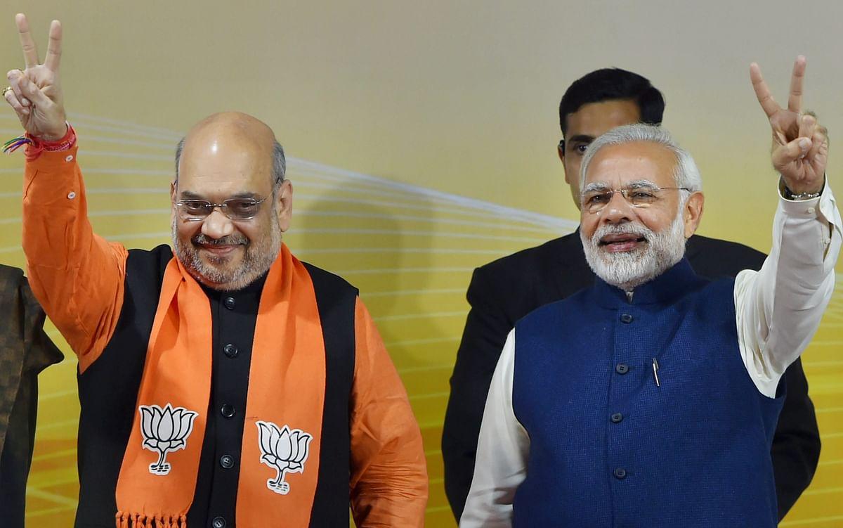Lok Sabha Election 2019- लोकसभा चुनाव -2019