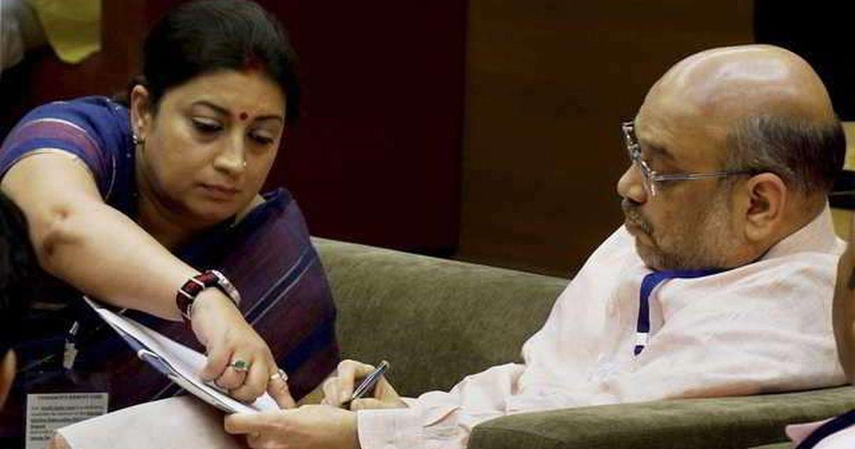 बीजेपी का बंगाल में चुनाव से पहले केंद्रीय पर्यवेक्षक की मांग