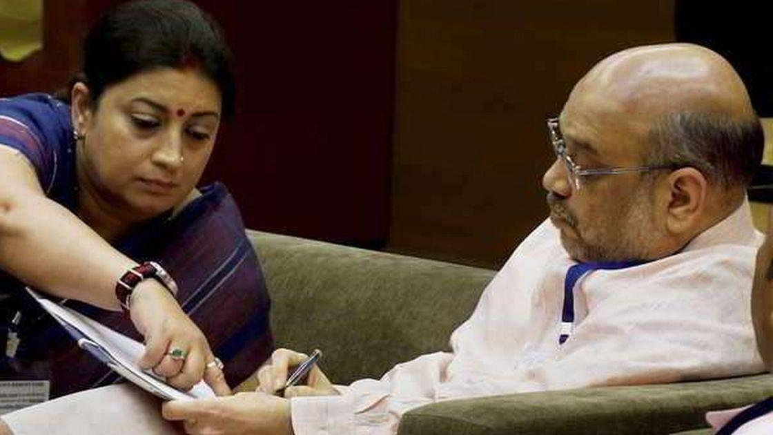 बंगाल में ममता बनर्जी की सरकार और BJP के बीच छड़ी जंग अब तूल पकड़ती जा रही है।