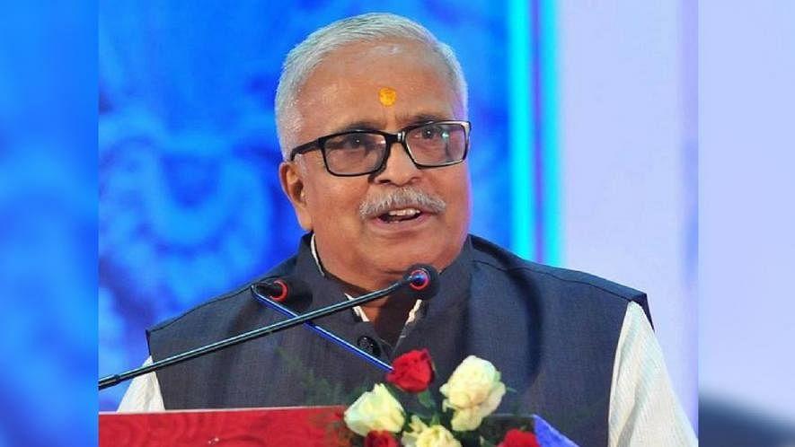 Bhaiyaji