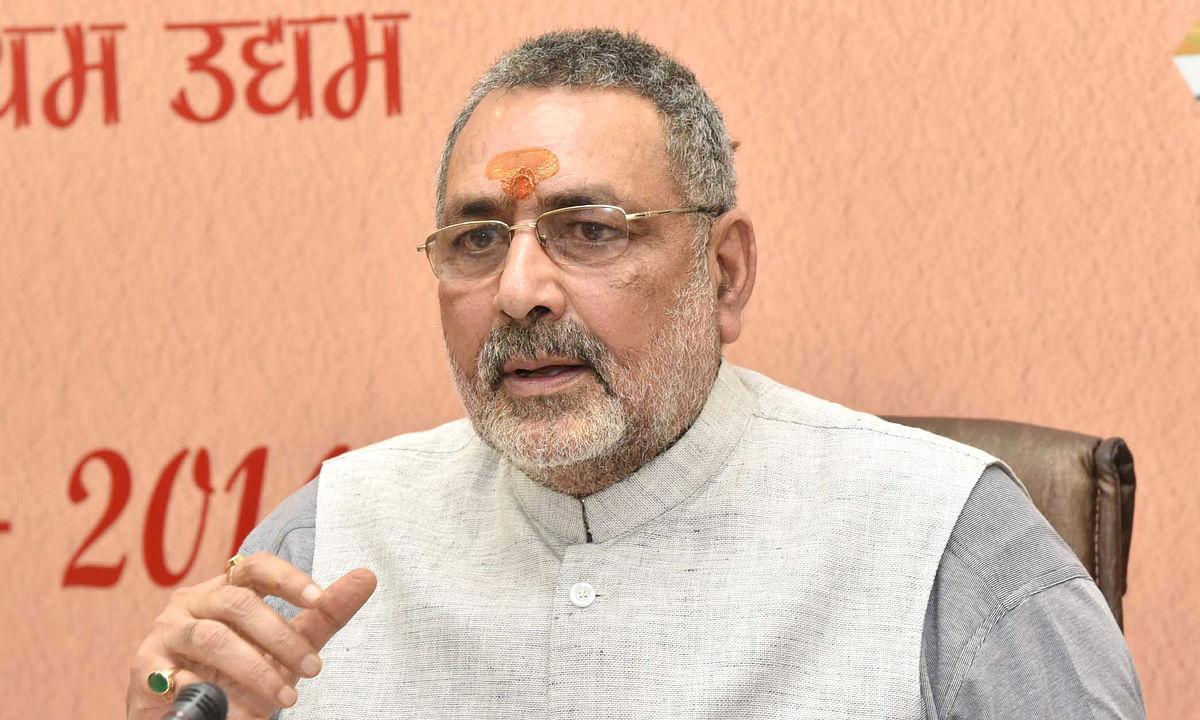 केंद्रीय मंत्री गिरिराज सिंह ने क्यों कहा 'संभलिए और हिंदुस्तान को संभालिए'