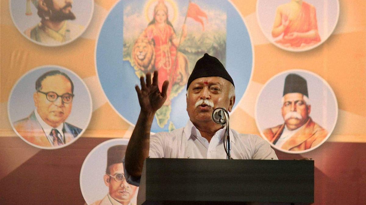 नए साल पर पीएम मोदी के इंटरव्यू के बाद आया मोहन भागवत का बयान, ''अयोध्या में सिर्फ राम मंदिर बनेगा''