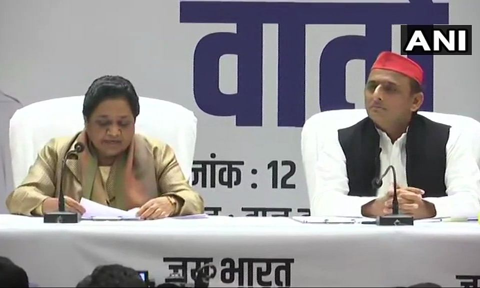 मायावती का PM Modi पर तंज, बोली ये प्रेस कॉन्फ्रेंस दोनों गुरु-चेले की नींद उडाने वाली है