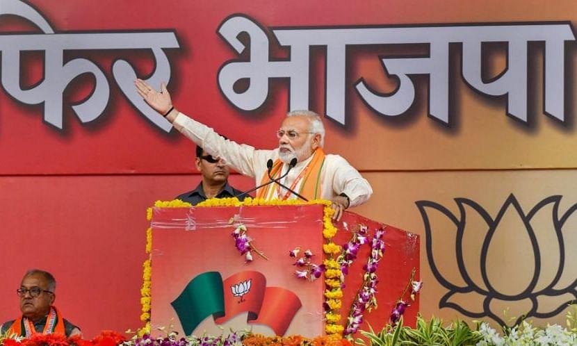 लोकसभा चुनाव 2019 -  उत्तर प्रदेश में बुधवार को 2019 चुनाव का बिगुल बजाएंगे पीएम मोदी, आगरा में करेंगे रैली