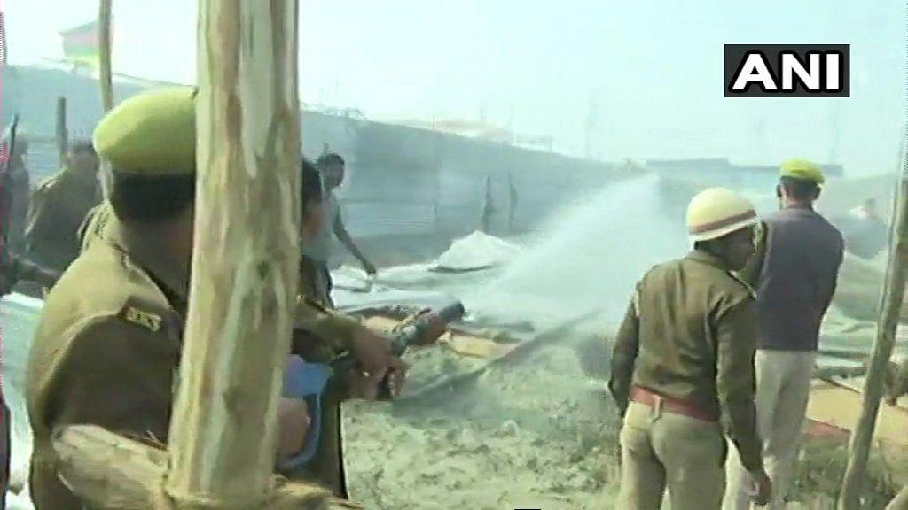 कुंभ मेले में लगी भीषण आग (Fire in Prayagraj Kumbh Mela)