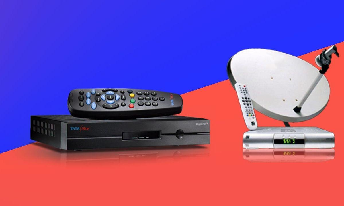 फ्री टू एयर चैनल्स के लिए भी देने होंगे पैसे, नया नियम 1 फरवरी से लागू