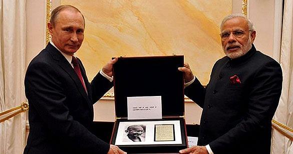 रूस दौरे पर प्रधानमंत्री मोदी