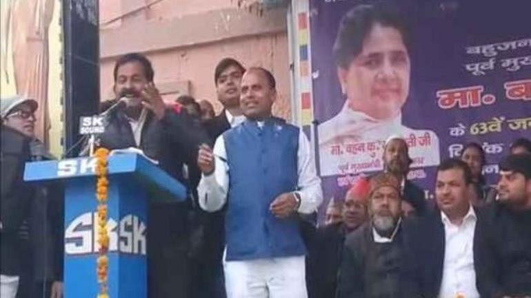 BSP नेता ने  कहा, BJP वालो को मार मार कर नानी याद दिला देंगे