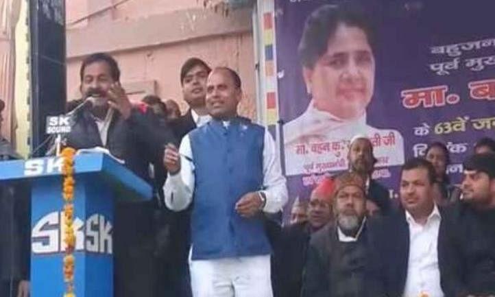 SP-BSP गठबंधन के बाद नेताजी के बिगड़े बोल कहा, BJP वालो को मार मार कर नानी याद दिला देंगे