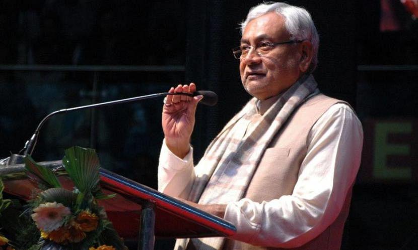 नीतीश कुमार ने कहा की हमे पूरा विश्वास है कि नरेंद्र मोदी ही बनेंगे देश के अगले प्रधानमंत्री