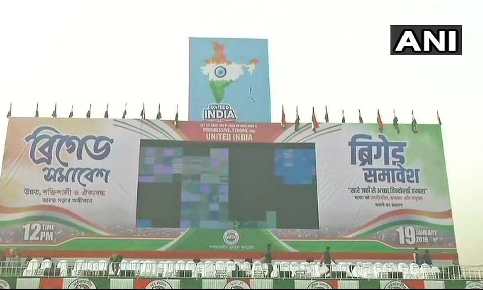 2019 लोकसभा चुनाव से पहले कोलकाता में मामता बनर्जी का शक्ति प्रदर्शन, विपक्षी एकता की महारैली