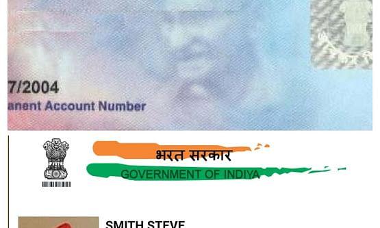 सुप्रीम कोर्ट ने Pan Card और Aaadhar Card को लिंक करना किया अनिवार्य, नहीं किया तो ITR फाइल करने में होगी मुश्किल