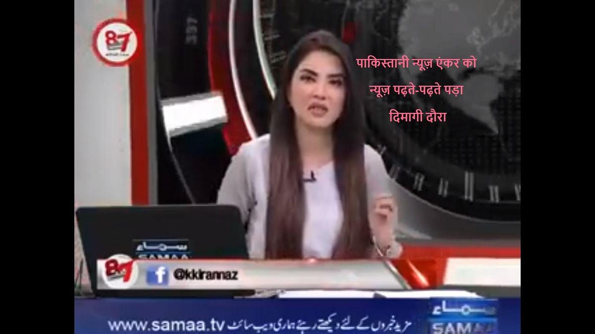 Pakistani Media funny Video