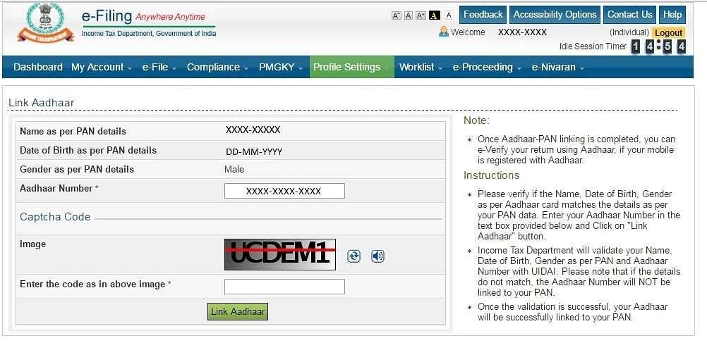 Aadhaar Link to Pan Card