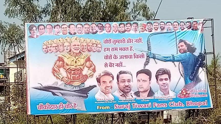 राहुल गांधी शुक्रवार को भोपाल में, 'रामभक्त' के पोस्टर लगे