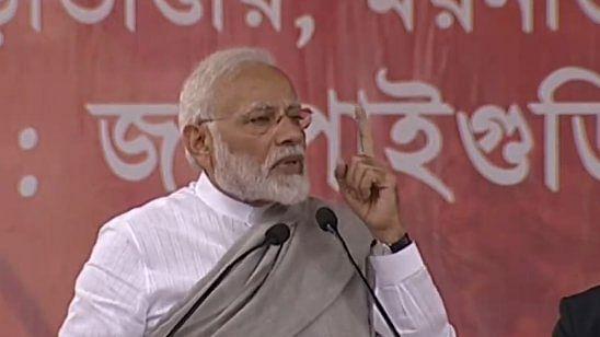 PM Modi In Jalpaiguri