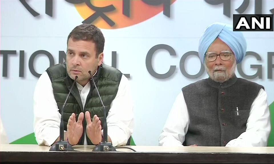 Pulwama Attack: राहुल गांधी ने की आतंकी हमले की निंदा, कहा -पूरा विपक्ष सुरक्षाबलों और सरकार के साथ है