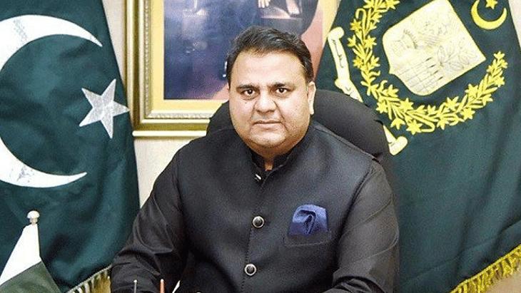 पाकिस्तान (Pakistan) के सूचना मंत्री फवाद चौधरी