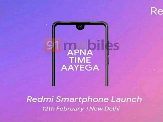 भारत में जल्द ही लॉन्च होने वाला है Xiaomi का Redmi Note 7, तारीख हुई लीक!
