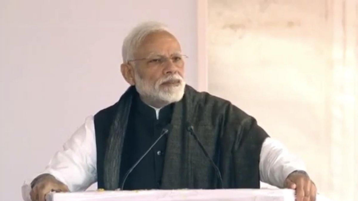 PM Narendra Modi on Pulwama Terror Attack