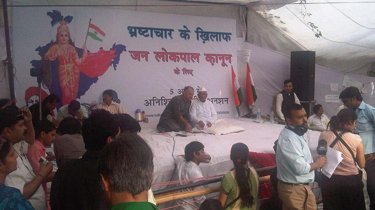 भ्रष्टाचार के खिलाफ अन्ना हजारे का आंदोलन