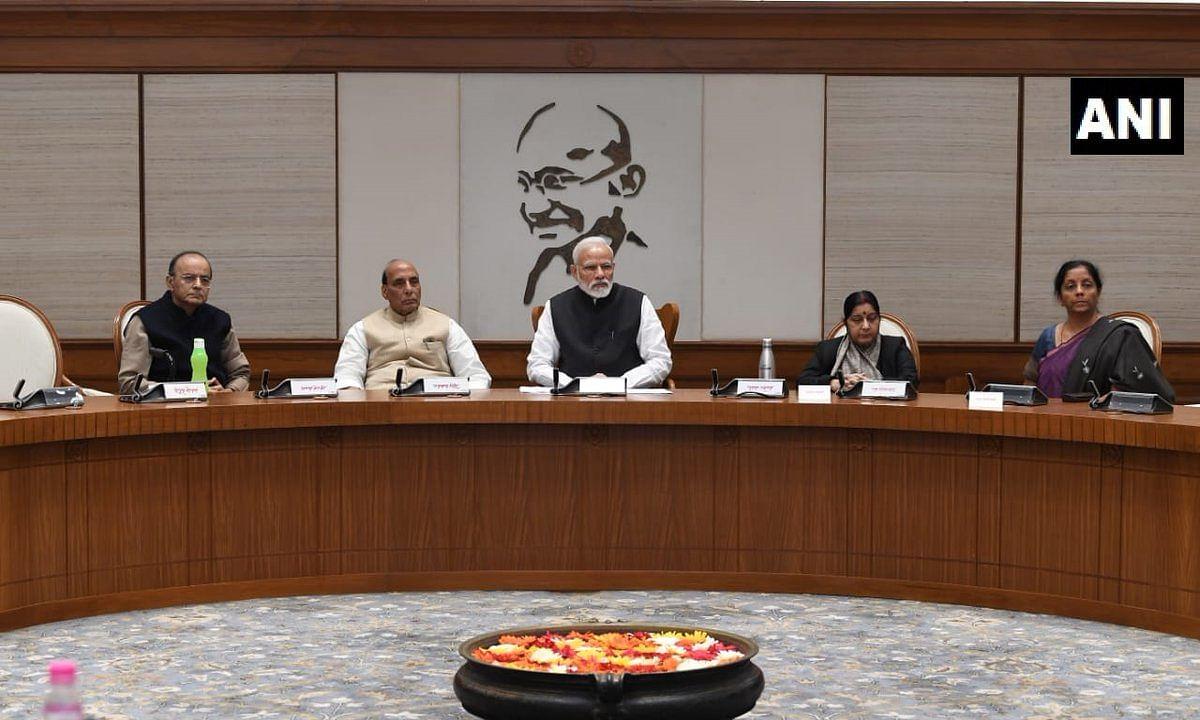 Pulwama Terror Attack: भारत, पाकिस्तान से वापस लेगा 'मोस्ट फेवर्ड नेशन' का दर्जा, दुनिया के सामने पाकिस्तान को करेगा बेनकाब
